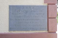 Ballymunnnelly Church-4